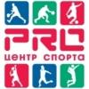 Работа в Центр Игровых Видов Спорта PRO