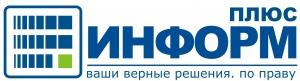 Вакансия в Информ-Плюс в Нижнем Новгороде