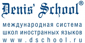 Логотип компании Денис Скул