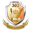 Работа в Школа № 362 Московского района Санкт-Петербурга
