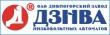 Работа в Дивногорский завод низковольтных автоматов