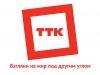 Логотип компании Урал-ТрансТелеКом