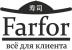 Работа в Ресторан Фарфор