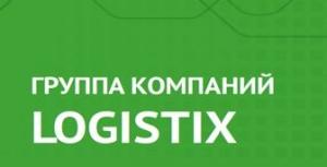 Работа в LOGISTIX