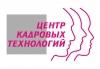 """Работа в ГБОУ АО ДПО """"Центр кадровых технологий"""""""