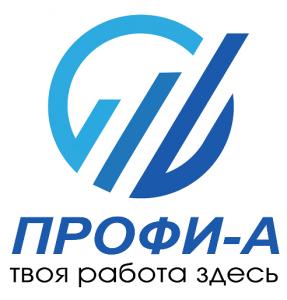 Вакансия в Арт Клин Сервис в Москве