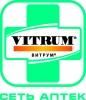 """Работа в Аптечная сеть """"VITRUM"""""""
