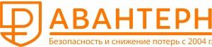 Логотип компании АВАНТЕРН
