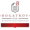 """Работа в Юридическая компания """"Bogatkov group"""""""