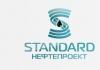 Работа в СтандартНефтеПроект