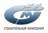 Работа в Строительно-монтажное управление-55