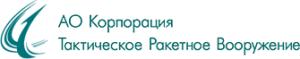 """Вакансия в Корпорация """"Тактическое ракетное вооружение"""" в Московской области"""