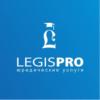 Логотип компании ЛЕГИСПРО