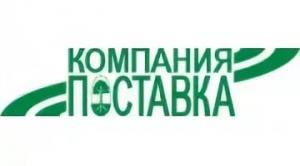 Вакансия в Компания Поставка в Жигулевске