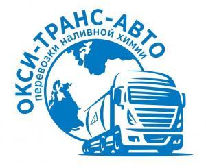 Работа в Окси-Транс-Авто
