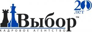 """Работа в Кадровое агентство """"ВЫБОР"""""""