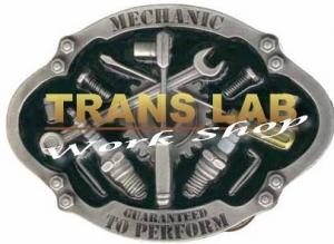 Работа в Агрегаты и Технологии
