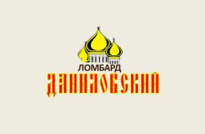 Работа в Ломбард Даниловский