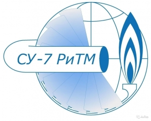 Работа в СУ-7 РиТМ