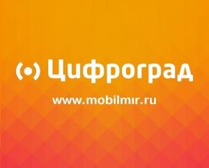 Работа в Цифроград-Ставрополь