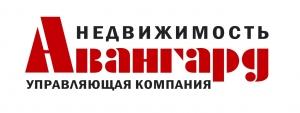 Вакансия в сфере юриспруденции в Авангард в Костроме