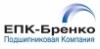 Работа в ЕПК-Бренко Подшипниковая Компания
