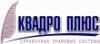 Работа в Компания Квадро Плюс-Информационные Технологии