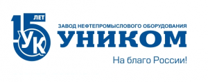 Логотип компании УНИКОМ