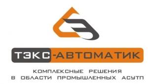 """Работа в Группа компаний """"ТЭКС-Автоматик"""""""