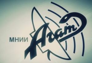 Работа в Московский научно-исследовательский институт «Агат»