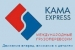 Работа в Кама-экспресс