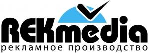 Вакансия в РекМедиа в Москве