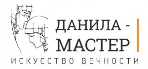 Вакансия в Данила-Мастер в Дзержинске