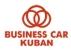 Вакансия в сфере услуг, ремонта, сервисного обслуживания в Бизнес Кар Кубань в Краснодаре