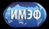 Работа в Институт Мировой Экономики и Финансов