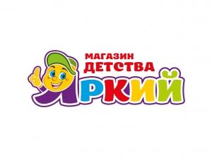 Работа в Яркий - Сеть магазинов детских товаров / Мегастор