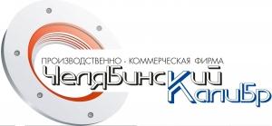 """Работа в ПКФ """"Челябинский Калибр"""""""