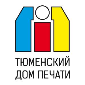 Вакансия в сфере промышленности, производства в Тюменский дом печати в Тюмени