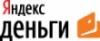 Работа в НКО «Яндекс.Деньги»