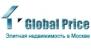 Работа в Глобал Прайс