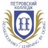 Работа в СПб ГБОУ СПО «Петровский колледж»