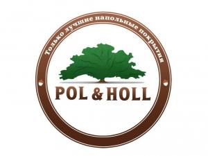 Работа в Пол и Холл