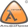 Работа в АльфаПром