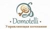 Работа в Домотелли