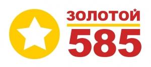 Работа в Федеральная франчайзинговая ювелирная сеть 585*Золотой