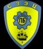 Работа в Северо-Западный Экспертный Центр Промышленной Безопасности