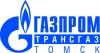Работа в Газпром трансгаз Томск