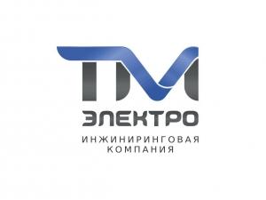 Работа в ТМ-Электро