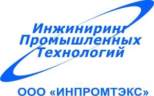 Работа в Инпромтэкс