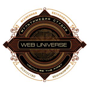 Работа в Web Universe
